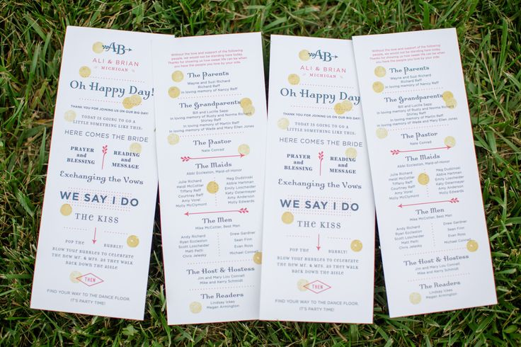 oh happy day wedding invitations